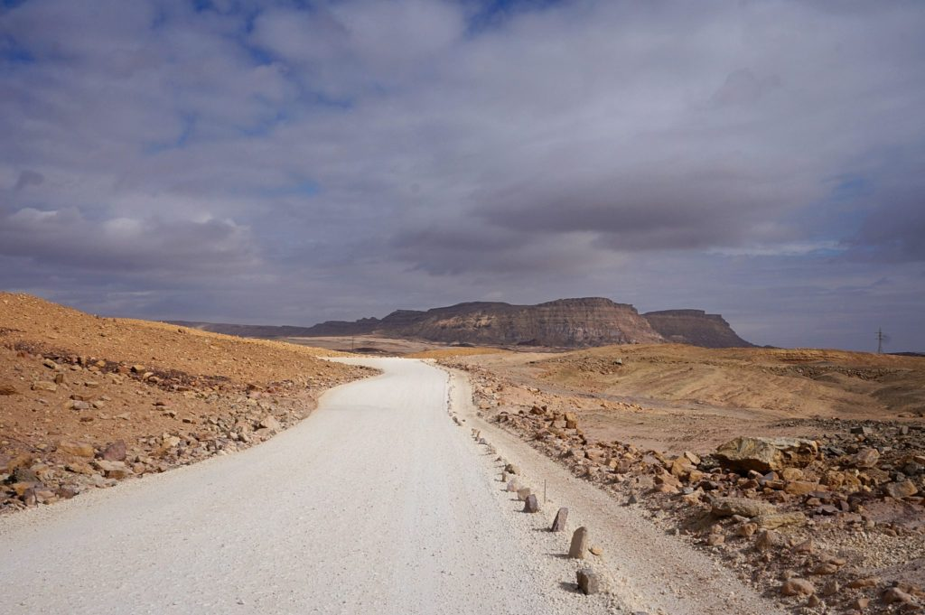 Maktesz Ramon, Izrael